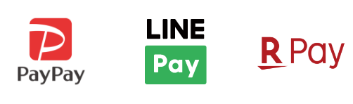 PayPay LINEPay 楽天Pay